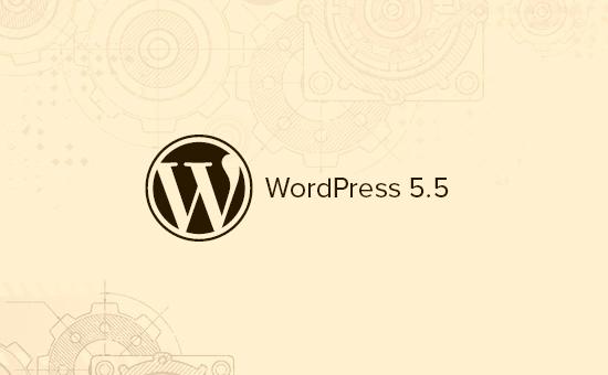 WordPress 5.5中的新功能